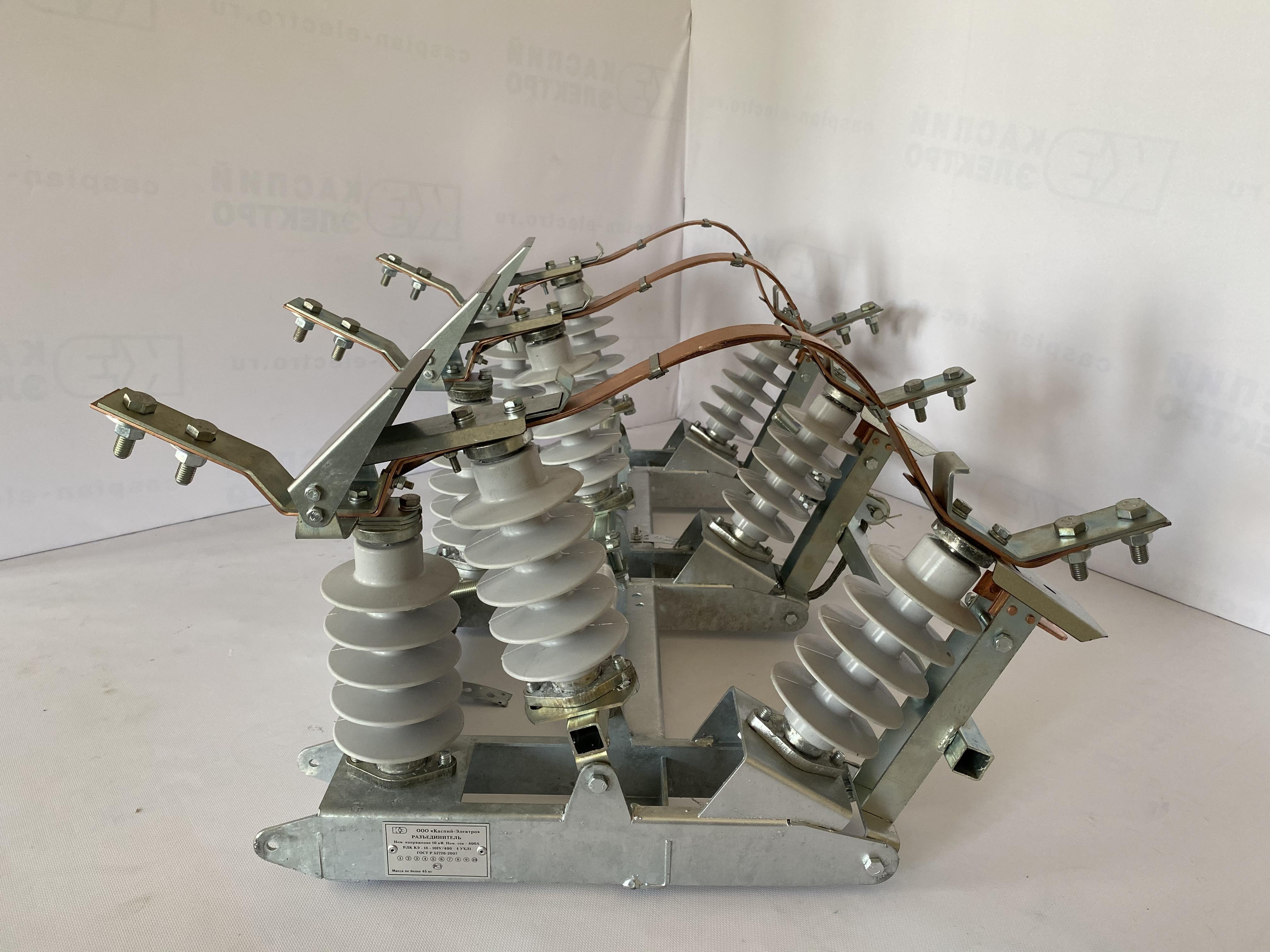 РЛК КЭ-1б-10 IV/400